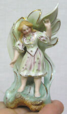 Vintage Miniature Bisque Vase Lady in Front of Flower Likely Germany