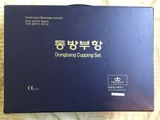 Dongbang Cupping Therapy Home Massage System Equipment 19 pc Set With Case