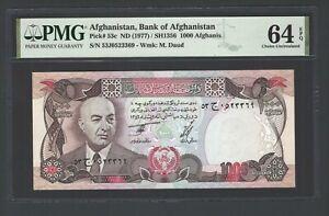 Afghanistan 1000 Afghanis ND(1977)/SH1356 P53c Uncirculated Grade 64