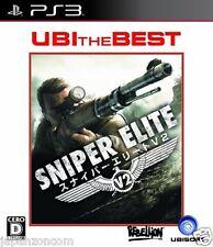 Used PS3 Sniper Elite V2  SONY PLAYSTATION 3 JAPAN JAPANESE IMPORT