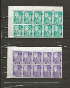 BURMA (BOX-1) 1946 VICTORY IN LH CORNER BLOCKS OF 10 FINE UNMOUNTED MINT 2 SCANS