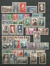 FRANCE ANNEE COMPLETE 1951, N° 878/918 Neufs* (41 Valeurs)