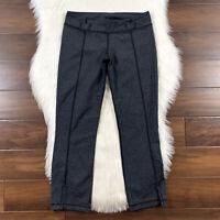 Lululemon Women's Size 8 Heather Black Belt It Out Crop Pants No Belt