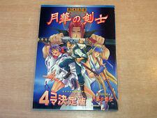 Graphic Novel - Last Blade 4-Koma Ketteiban - Manga Comic
