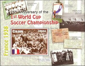 Ghana 2006 Football World Cup 75th/WC/Soccer/Sports/Games/People 1v m/s (b2060x)