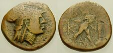 057. Greek Bronze Coin. ANTIGONOS GONATAS, AE-17. Athena / Pan & Trophy
