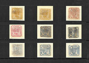RUMANIA  very fine colection of Early Imperf issues 1862 - 1872 Mint & Used (42)