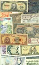 Foreign Currency Banknote Lot 50 +++ Different #6