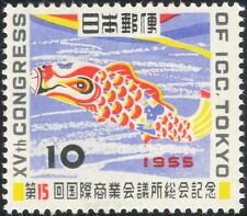 Japan 1955 International Chamber of Commerce Congress/Paper Carp/Kite 1v (s779e)
