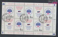 russie 1019Klb Feuille miniature oblitéré 2002 recensement (9027392