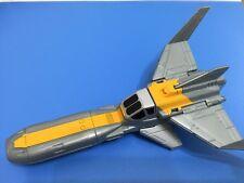 Bandai Ultraman Dyna series Super GUTS machines Eagle Gamma aircraft fighter