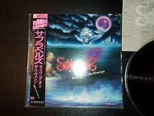 SABBRABELLS Sailing On The Revenge LP 1986 Nexus HELLEN ABIGAIL SABBAT DAMZELL