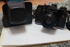 Zenit-12  Vintage USSR Russian Camera + Lens Helios-44M-4 f2/58mm