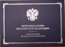 RUSSIA RUSSLAND 2018 SP Block 3/2018 Maxim Gorky Gorki Writer Schriftsteller MNH