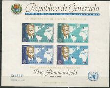 Venezuela Scott #837a MNH Hammarskjöld 1963
