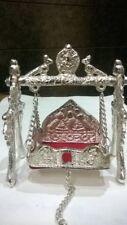 BEAUTIFULLY DESIGNED LORD KRISHNA KANHAIYA JHULA BAL LADDU GOPAL SWING