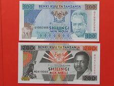 TANZANIA ( 1993 MINT GEM ) 100 & 200 SHILLINGI BEAUTIFUL RARE BANK NOTES,GEM UNC