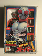 Superalloy GB-31 Masked Kamen Rider Super 1 w/Five Hands  Vintage MIB Toei Popy
