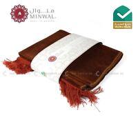 Plain Pray Mat High Quality from Madina Muslim Prayer Rug 110x70 Brown