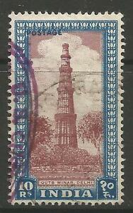 INDIA. 1949. 10r Purple & Blue, Watermark Stars to Left. SG: 323a. Fine Used.