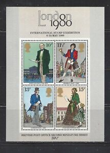 GREAT BRITAIN - 874a & 909a S/S - MNH -1979-80 - LONDON 1980 INT'L STAMP EXHIBIT