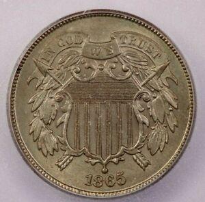 1865-P 1865 Shield Nickel ICG MS63 BN