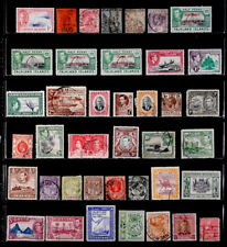 BRITISH COLONIES: CLASSIC ERA STAMP COLLECTION