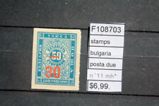 STAMPS BULGARIA POSTAGE DUE YVERT N°11 MH* (F108703)