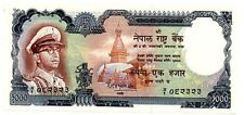NEPAL-1972 - First Rs.1000 BIG BANK NOTE P-21, sign 8 in Scarce crisp UNC grade.