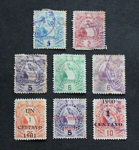 GUATEMALA - 1886-1901 SCARCE NATIONAL EMBLEM LOT WITH SURCHARGES VFU LOT RR
