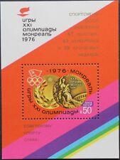 Russia Unión Soviética 1976 bloque 115 S/s 4472 olimpia Olympics montreal Sport mnh