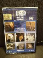 Blu notte misteri italian - Annalaura il delitto di Pordenone - DVD DL006995