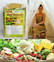 Thai Herbal Steam Bath Body Sauna Spa Aromatic Relax Therapy Dried Natural Herb