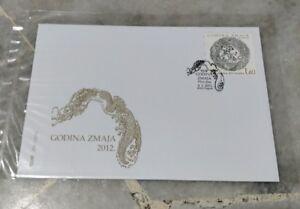克罗地亚龙年 2012 Chinese Lunar New Year - Dragon Zodiac FDC from Croatia