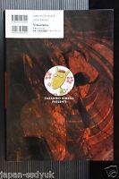 "JAPAN Takahiro Kimura Art book ""Risky Dolls"""
