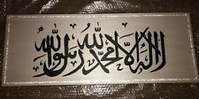 ISLAMIC CANVAS CALLIGRAPHY ARABIC ART  HANDPAINTED SILVER AND BLACK 80X30CM