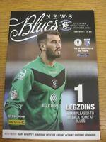 25/08/2015 Birmingham City v Gillingham [Football League Cup] . Thanks for viewi