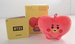 BNIB Genuine & Official BTS BT21 Plush Baby Pong Pong Tata UK Seller Army Kpop