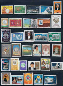 Nepal Collection - 171 Different Stamps in Cpl Sets  1985-2001 Almost $150 CV