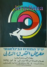 Vintage LEVANT FAIR Tel-Aviv POSTER Hebrew Arabic Israel 1964 Jewish Art Judaica