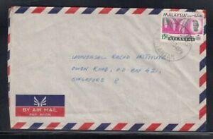 MALAYSIA Commercial Cover Kelantan to Singapore 3-3-1972