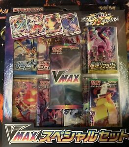 VMAX Special Set Box - Japanese Pokemon VMAX Promo Pack + 8x Booster Packs