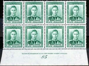 New Zealand 1944 1d Green SG606-cw42b 2nd Coarse Paper Horiz Mesh V.F MNH Imp