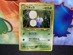 Pokemon Japanese Neo Genesis Jumpluff 189 Holo Rare Vintage