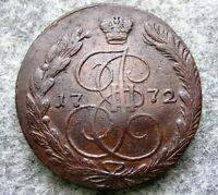 RUSSIA EKATERINA II 1772 EM 5 KOPEKS LARGE COPPER COIN