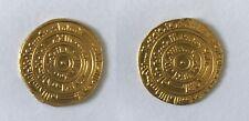 Islamic Coins, Fatimid Caliphate al-Mustansir billâh, caliph, gold dinar
