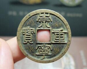 CHINA Song (1102-1106 A.D.) Chong Ning Zhong Bao Genuine Ancient Coin #41085