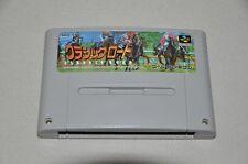 Nintendo Super Famicom Spiel SNES - Japan NTSC-J - Classic Road - Pferderennen