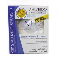 Shiseido Crystallizing Straight Frizzy Curly Wavy Hair Straighten Cream 125 ml.
