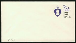 #U603 20c The Purple Heart, Mint ANY 4=